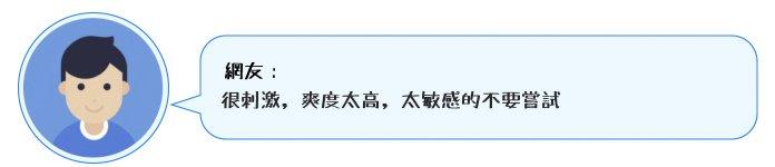自慰套推薦溫泉情慾2